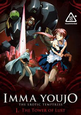Imma Youjo Hentai Series