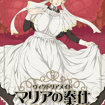 Victorian Maid Maria no Houshi Episode 01