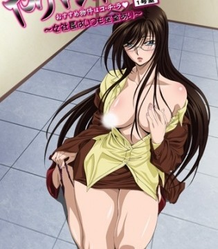 Yariman Fudousan Episode 01